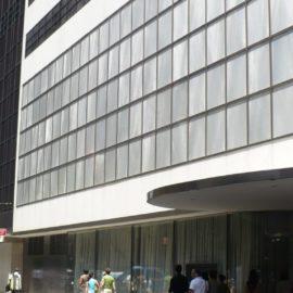 El Museum of Modern Art de Nueva York ofrece talleres gratuitos en línea