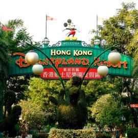 Hong Kong Disneylandestá listo para reabrir sus puertas