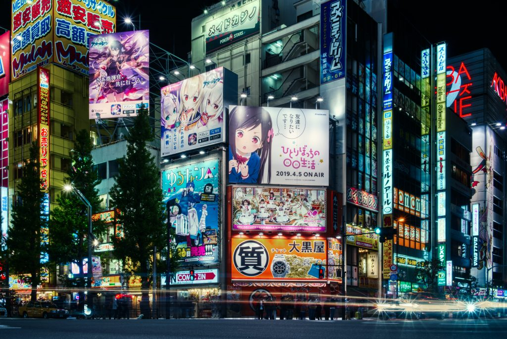qué lugares visitar en Tokio Japón gratis