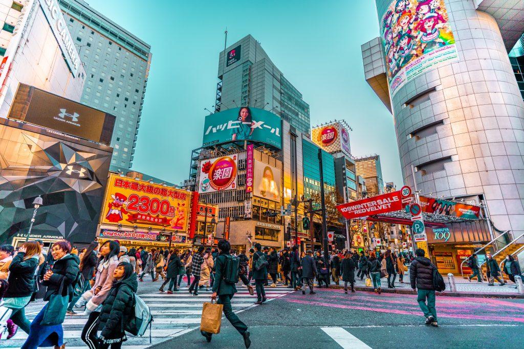 qué lugares visitar en Tokio Japón